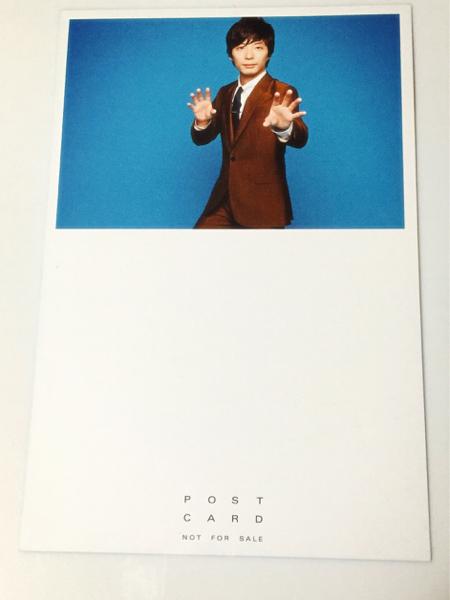 星野源/桜の森/crazy crazy 特典 ポストカード 1枚 非売品