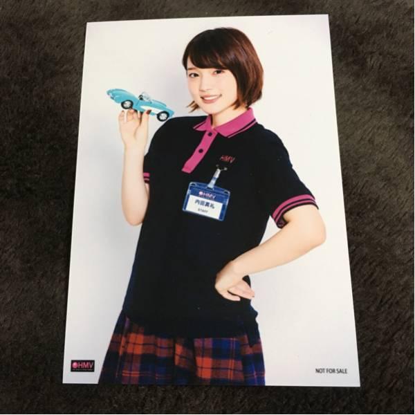 内田真礼 Drive-in Theater HMV 購入特典ブロマイド 生写真