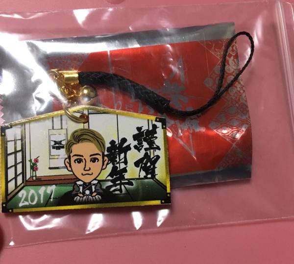 THE RAMPAGE★吉野北斗 お正月絵馬トラステガチャEXILE 三代目クリーナー缶バッチ ライブグッズの画像