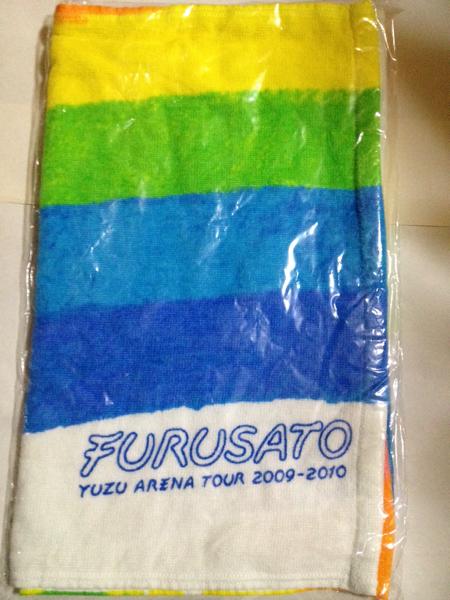 ゆず タオル ふるさと FURUSATO グッズ 新品