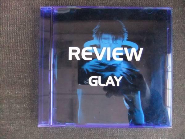 CDアルバム-4    GLAY  REVIEW-BEST OF GLAY  グレイ _画像1
