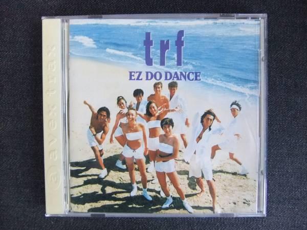 CDアルバム-4  TRF  EZ DO DANCE _画像1