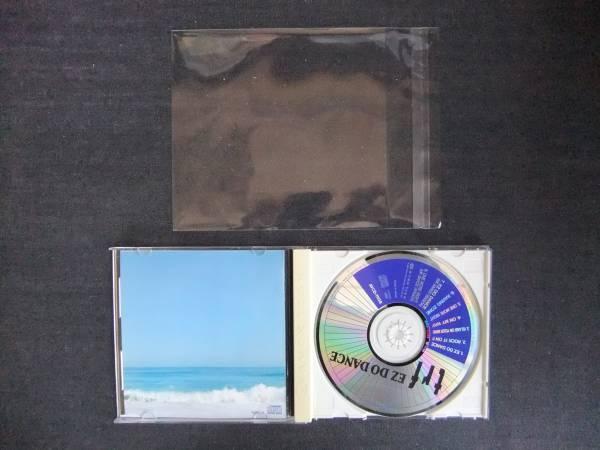 CDアルバム-4  TRF  EZ DO DANCE _画像3