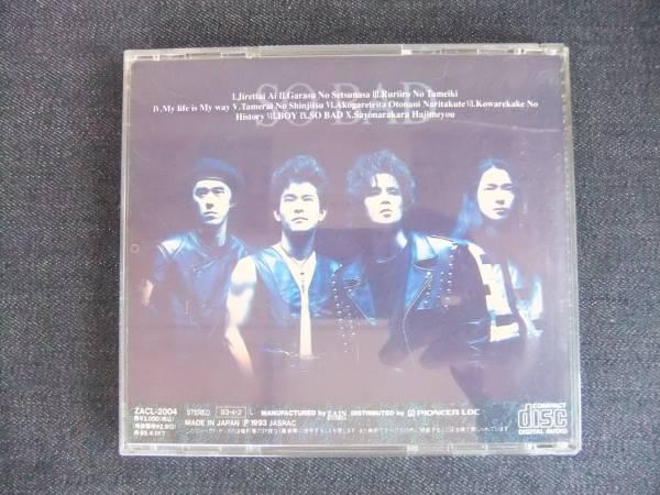 CDアルバム-4  T-BOLAN SO BAD ティー・ボラン _画像2