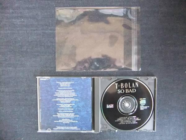 CDアルバム-4  T-BOLAN SO BAD ティー・ボラン _画像3