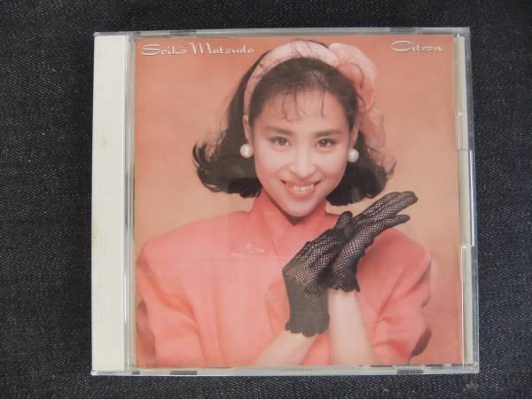 CDアルバム-4   松田聖子  Citron    歌手 音楽 シンガーソングライター 女優_画像1