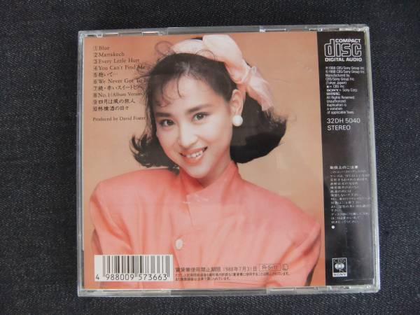 CDアルバム-4   松田聖子  Citron    歌手 音楽 シンガーソングライター 女優_画像2