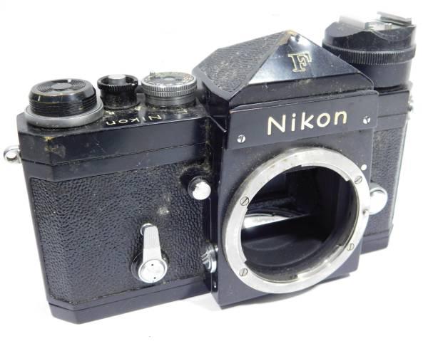 ニコン Nikon F 黒 フィルムカメラ ボディ マニュアルフォーカス