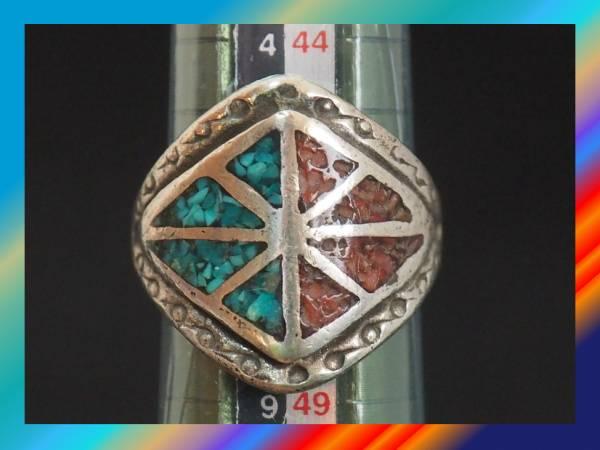 掘り出し物多数出品中 n74 ナバホ族 とっても渋くて重厚なヴィンテージ物 ターコイズ&コーラルスターリングシルバーリング 6.5号_画像2