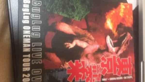Buglug live DVD one man tour 2013『東京襲来』初回限定豪華盤 ライブグッズの画像