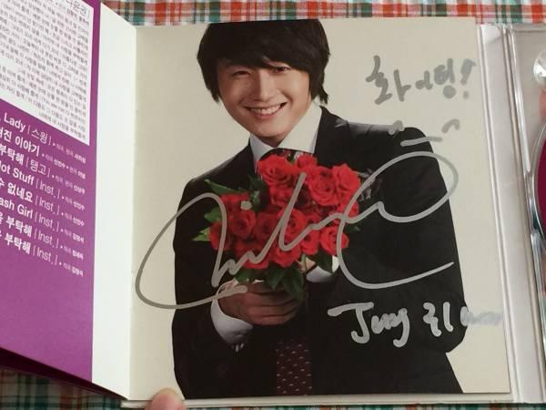 チョン・イル@韓国ドラマ「お嬢さまをお願い!」OST@直筆サイン