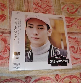 ☆SHINee SIng Your Song FC盤 KEY キー 新品・未開封☆