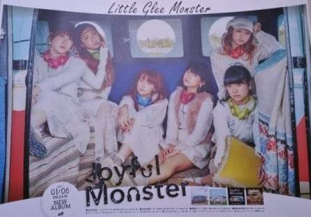 Little Glee Monster 告知ポスター Joyful Monster ☆新品・送料無料!☆