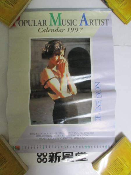 カレンダー マドンナ エンヤ マライアキャリー ディオン