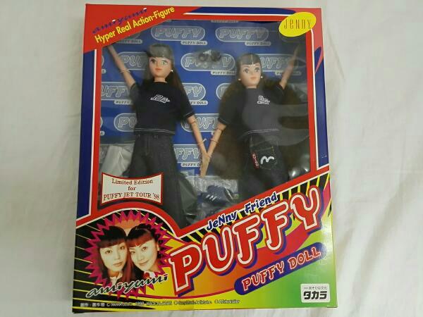 タカラ PUFFY Limited Edition for PUFFY JET TOUR'98 ライブグッズの画像