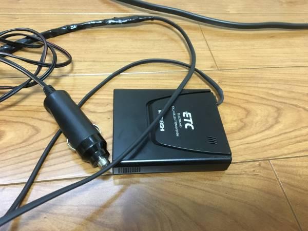 三菱軽自動車登録シガー加工EP-9U512V