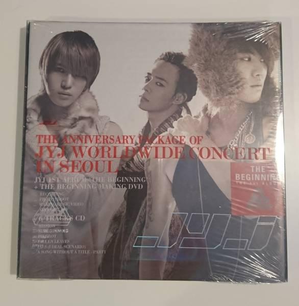 記念限定 JYJ The Beginning 2CD+DVD The Anniversary Package