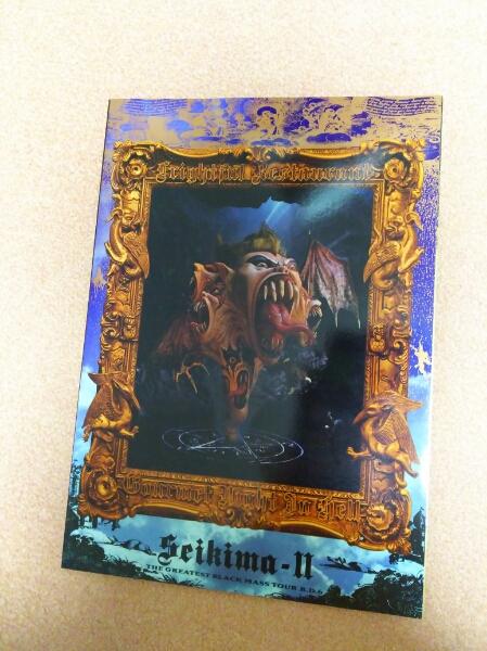 聖飢魔II 《恐怖のレストラン》ツアーパンフレット B.D.6 ライブグッズの画像