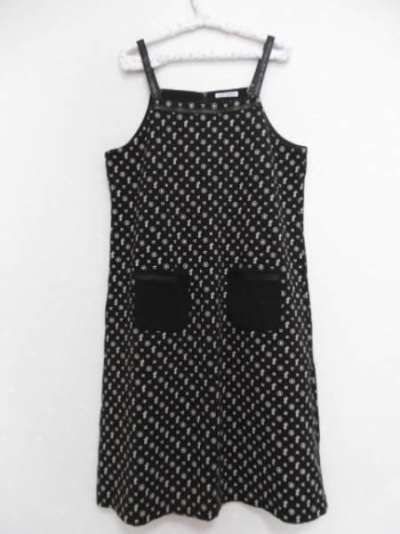 ● ベベ BEBE ● 可愛いジャンバースカート ☆150㎝☆茶