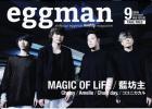 eggman 2016 9月号 #68★MAGIC OF LiFE
