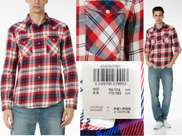 新品リーバイス バーストゥ ウエスタンシャツ Levi's メンズM(日本サイズL) 65816-0180マルチカラー赤×青×白×濃紺チェック柄 長袖シャツ_画像1