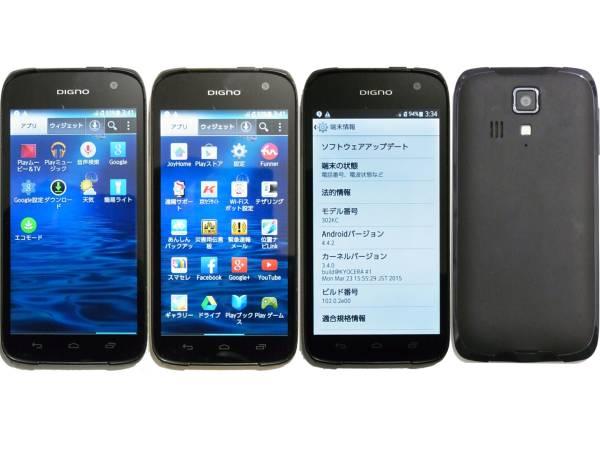 ○判定 Y!mobile DIGNO T 302KC ブラック 京セラ Android スマートフォン 4コア クアッドコア ワイモバイル携帯電話 スマホ アンドロイド黒_画像2
