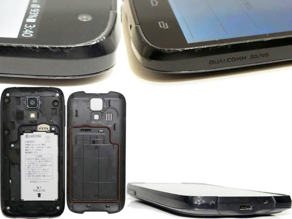 ○判定 Y!mobile DIGNO T 302KC ブラック 京セラ Android スマートフォン 4コア クアッドコア ワイモバイル携帯電話 スマホ アンドロイド黒_画像3
