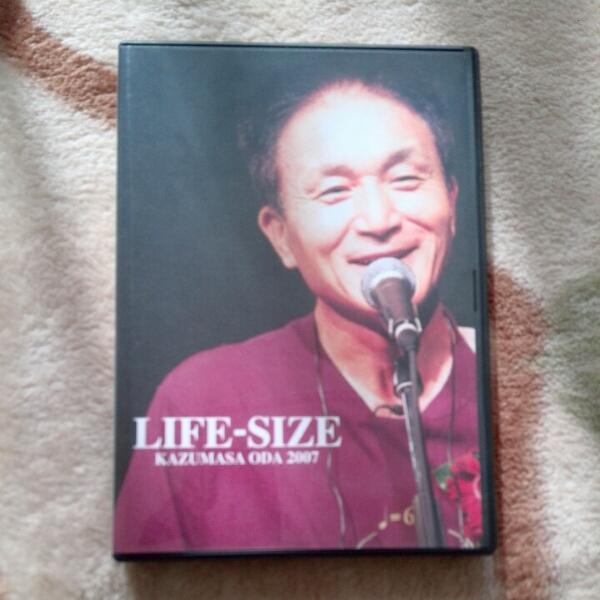 美品 小田和正 LIFE-SIZE 2007 ファンクラブ限定 コンサートグッズの画像