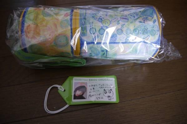 私立恵比寿中学 エビ中 廣田あいか 生誕 ペンライトケース 新品 ライブグッズの画像