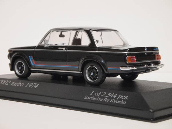 PMA 1/43 BMW 2002 ターボ 1974 黒_画像2