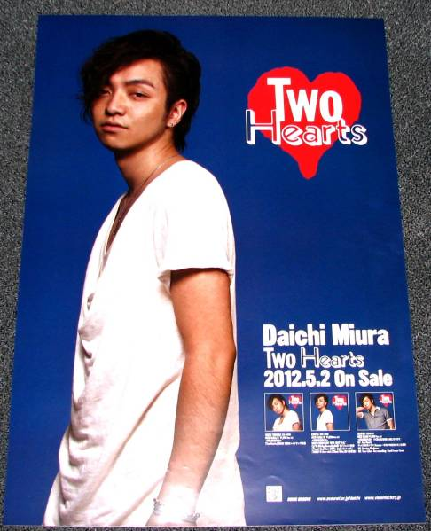 1B 三浦大知/Two Hearts 告知ポスター