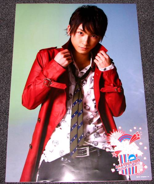 2B AAA 與真司郎/TOUR 2009-A DEPARTURE PARTY 非売品ポスター