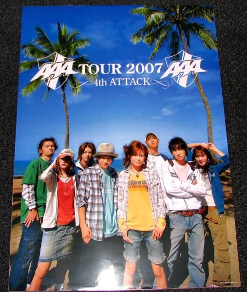2B AAA トリプルエー/TOUR 2007 4th ATTACK 非売品ポスター 2