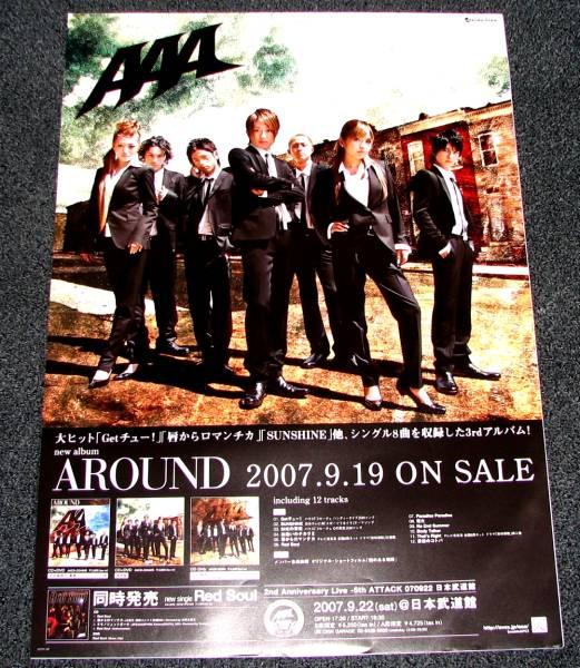 2B AAA トリプルエー/AROUND 告知ポスター