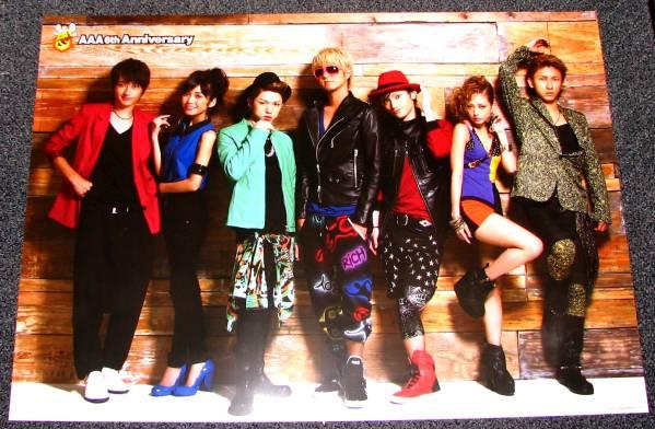 2B AAA トリプルエー/6th Anniversary Tour 2011 非売品ポスター