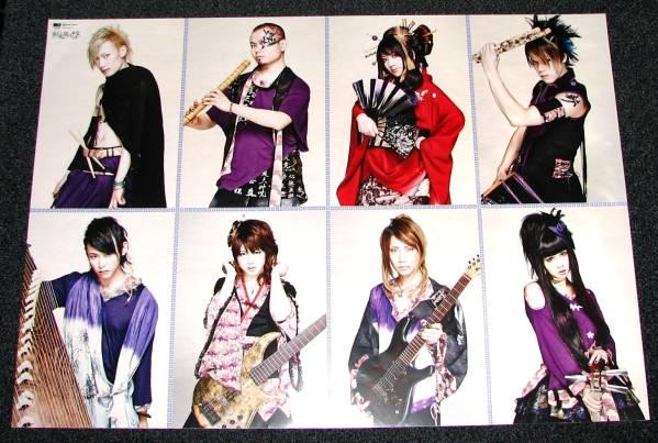 1B 和楽器バンド/華火 非売品ポスター E