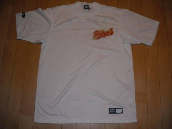 帝京第五高校 野球Tシャツ サイズO アシックス 中古 センバツ甲子園