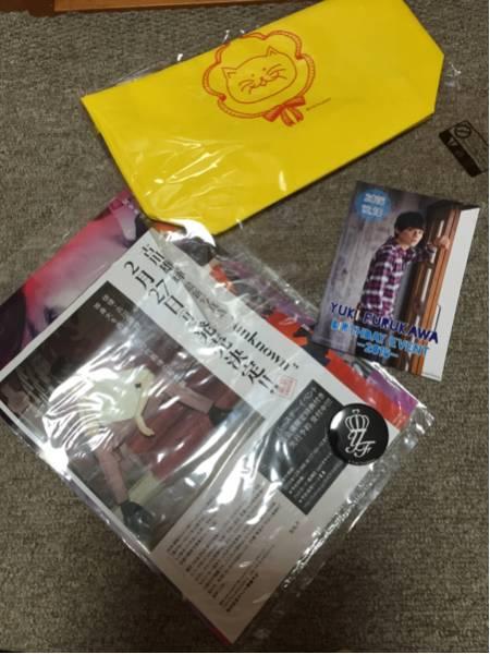 古川雄輝 バースデーイベント 非売品 バッグバッチポストカード グッズの画像