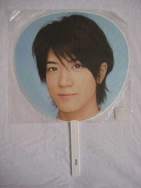 未開封★Hey!Say!JUMP★中島裕翔★うちわ★2009 Spring Concert コンサートグッズの画像