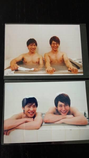 ☆★普通郵便送料!【一徹さん&月野帯人さん写真】2枚★☆