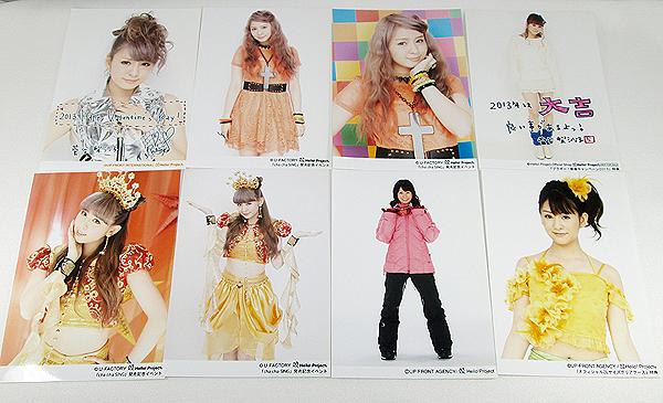 【即決】菅谷梨沙子 2L 公式生写真 8枚セット[S3549]Berryz工房 ハロプロ