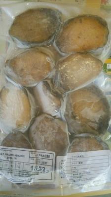 ■チリ産 殻付アカネあわび 1kg(約10粒)x10P 冷凍_画像1