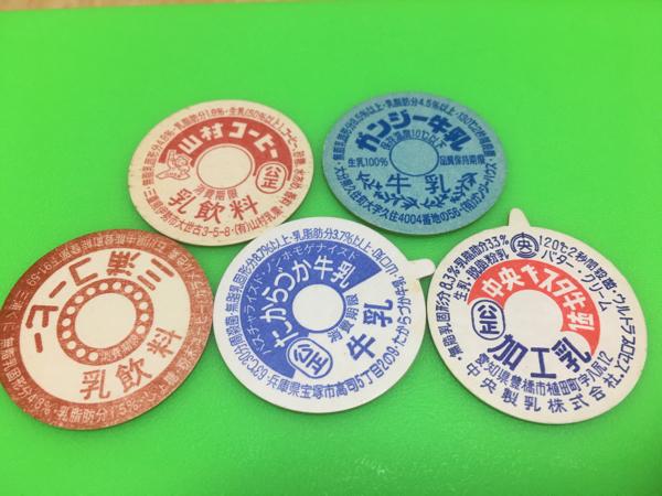 牛乳キャップ ふた no.3