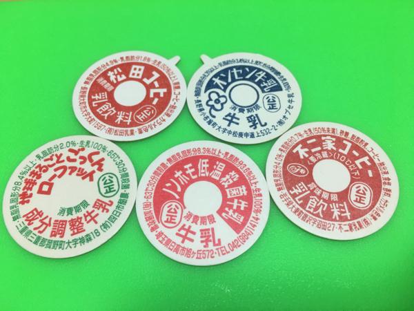 牛乳キャップ ふた no.3_画像2