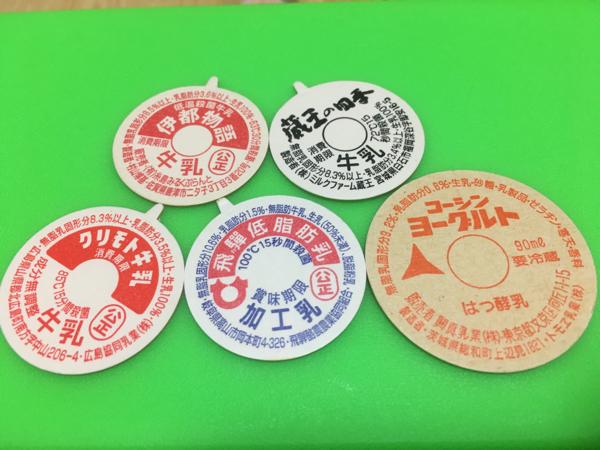 牛乳キャップ ふた no.18