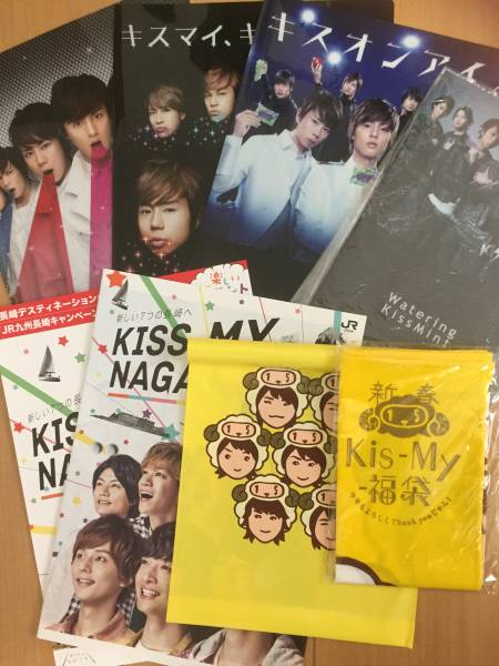 Kis-My-Ft2 anan 2014.11.26 クリアファイル 切り抜き 手拭い