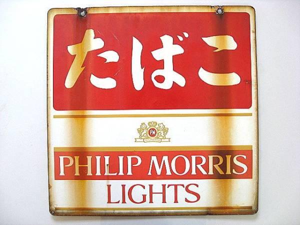 1980's PHILIP MORRIS フィリップモリス ライト たばこ タバコ ビンテージ 両面看板_1980's PHILIP MORRIS ライト 両面看板!