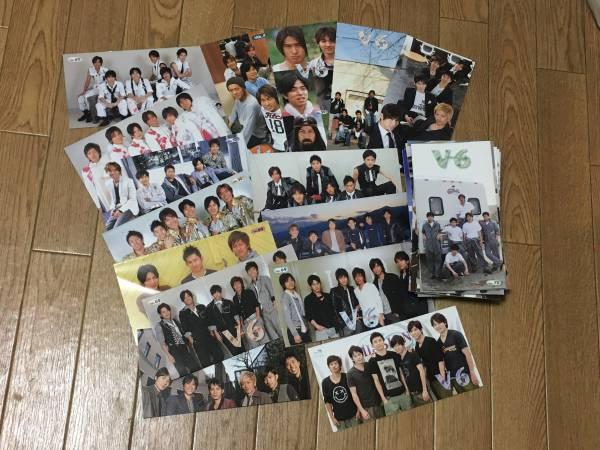 V6会報 44冊セット