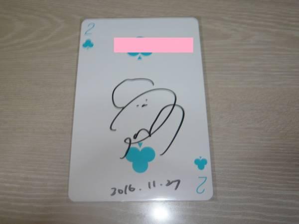 ☆AKB48 直筆サイン入り特大トランプ「島崎遥香、ぱるる」
