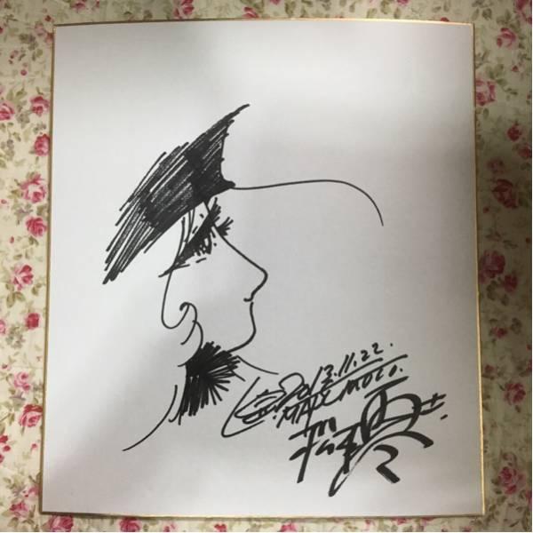 【メーテル】松本零士サイン色紙 美品